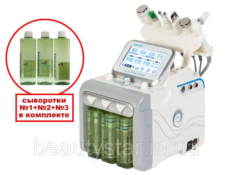 Апарат косметологічний для гидропилинга «AquaFacial» 6-в-1 мод. 254-1