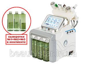 Аппарат косметологический для гидропилинга  «AquaFacial» 6-в-1 мод. 254-1