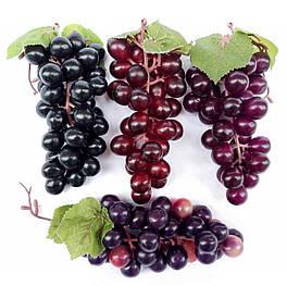 Виноград искусственный 16 см