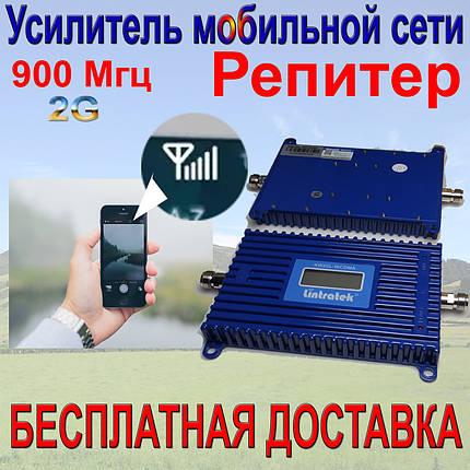 GSM репитер усилитель мобильной сотовой связи 900 Мгц Lintratek KW20L-GSM +Подарок +Скидка, фото 2