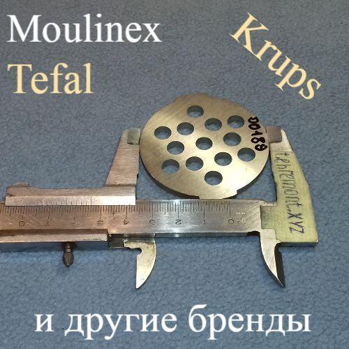 Решётка для Moulinex - SS-192247, Krups и Tefal (D=53,5мм; d центра=7мм; d ячейки=7,5мм)