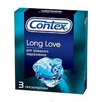 Презервативи Long Love Contex с антисептиком 12 уп. по 3 шт LL-1203, КОД: 1245176