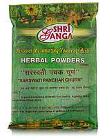 Сарсвати Панчак Чурна /Sarswati Panchak Churna / Shri Ganga/ 100 г,