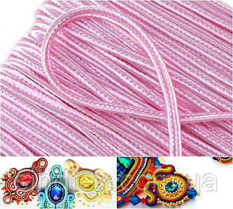 (38-40 метров) Сутажный шнур, сутаж  (ширина 3мм) Цена указана за упаковку Цвет - Светло-розовый (сп7нг-0303)