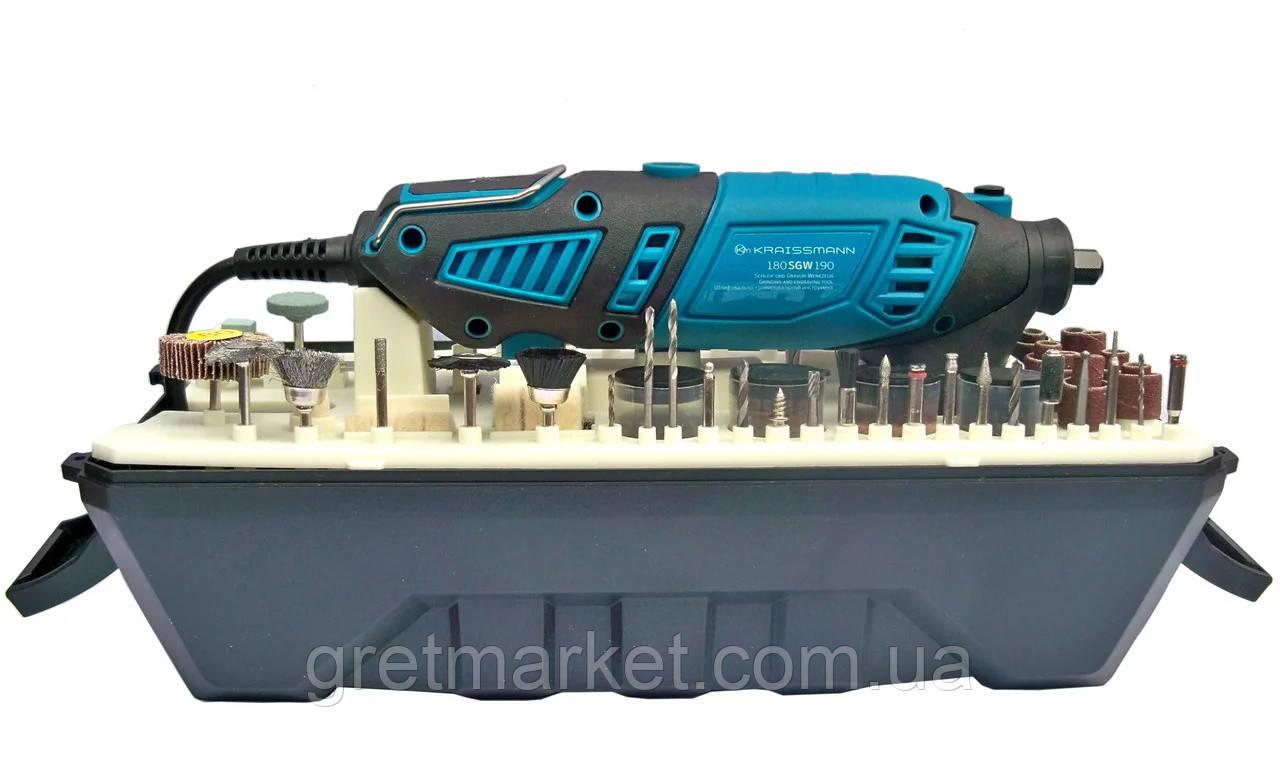 Гравер KRAISSMANN 180 SGW190 (кейс-чемодан, гибкий вал, 190 насадок)