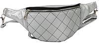 Женская сумка на пояс из кожи Always Wild Серебристый KS05D silver, КОД: 1198332