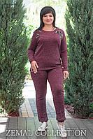 Женский спортивный костюм больших размеров (р.44-50)