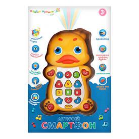 Детский смартфон Країна іграшок Утёнок (Укр) (KI-7059)