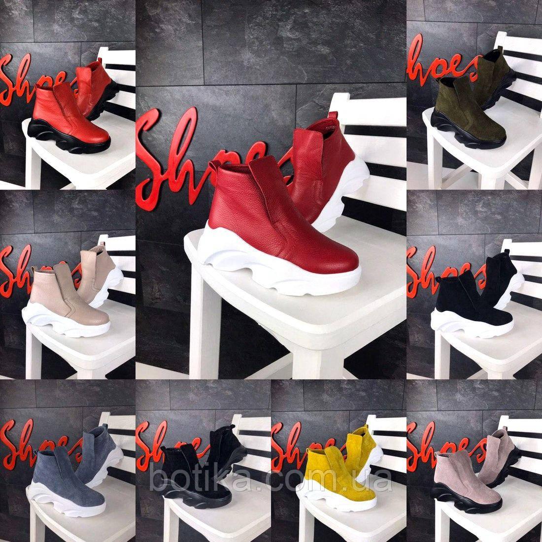 18 моделек! Замш и кожа! Стильные демисезонные ботинки женские натуральные