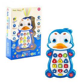 Детский смартфон Країна іграшок Пингвинчик (Укр) (KI-7059)