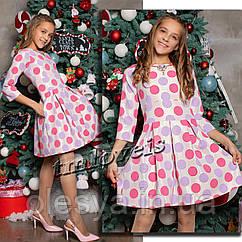 Нарядное платье Эльза ТМ Love is Размеры 140 - 170