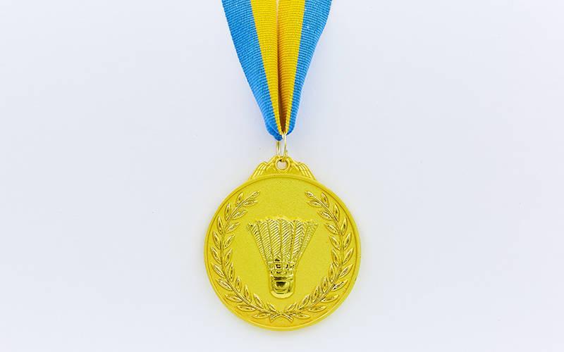 Медаль спортивная с лентой двухцветная d-6,5см Бадминтон место (металл,покр. 2тона, 56g, 1-золото, 2-серебро, 3-бронза) Золотой PZ-C-7027_1