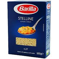 Макаронные изделия Stelline Barille (звездочки) N 98 Италия 500г