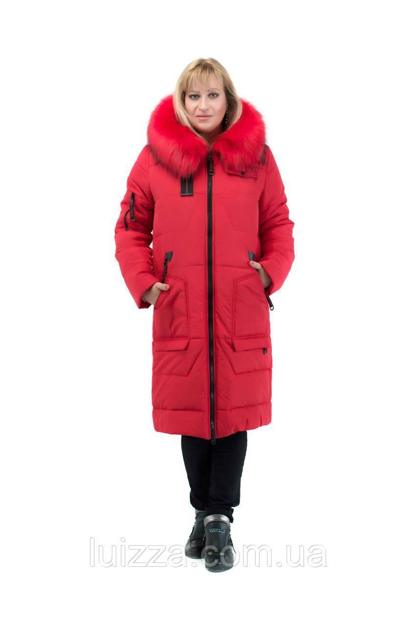 Пуховик женский удлиненный красный 46-56р