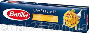 Макаронные изделия Bavette Barille (лапша) N 13 Италия 500г