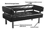 Диван-офис Тонус Sentenzo 140х60 см с подлокотниками черный кожзам, фото 2