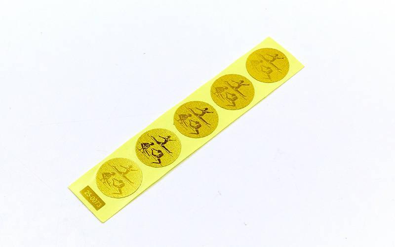 Наклейка (жетон) на медаль, кубок d-2,5см Худ. гимнастика (1,2,3 место,1уп-120шт,цена за1шт) Золотой PZ-25-0073_1