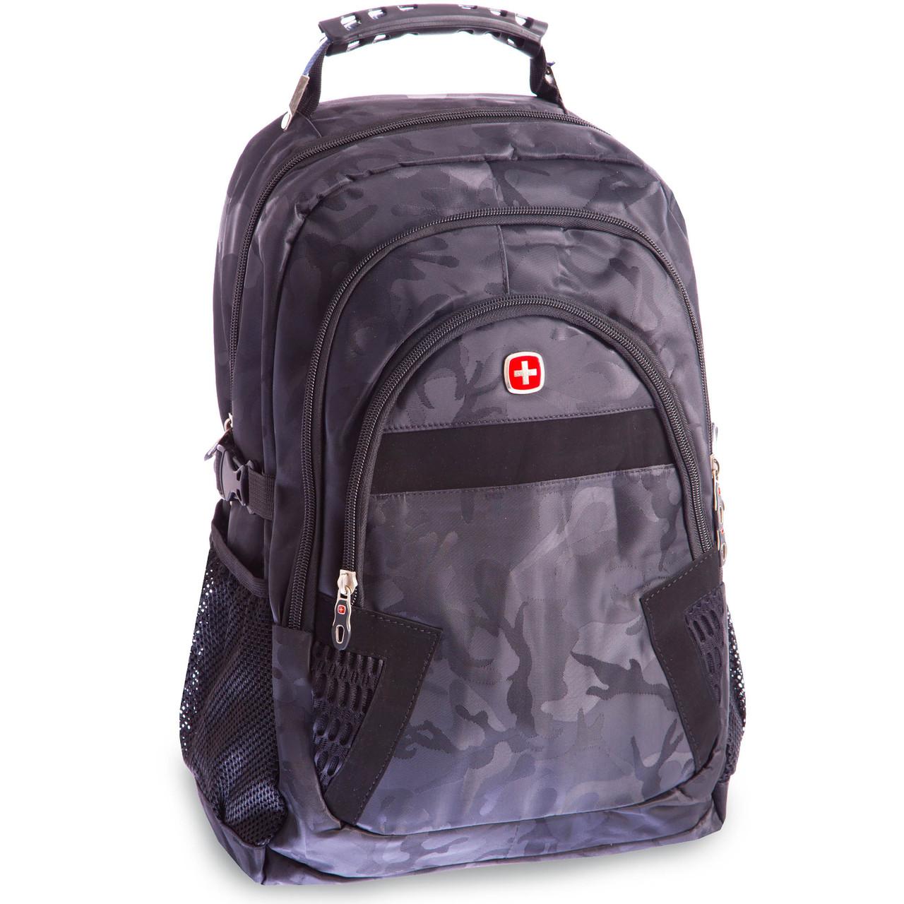 Рюкзак городской SwissGear 35л (PL, 49x33x19см, USB) PZ-9363