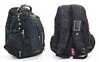 Рюкзак городской SwissGear 35л (PL, 44x30x23см, черный) PZ-1521