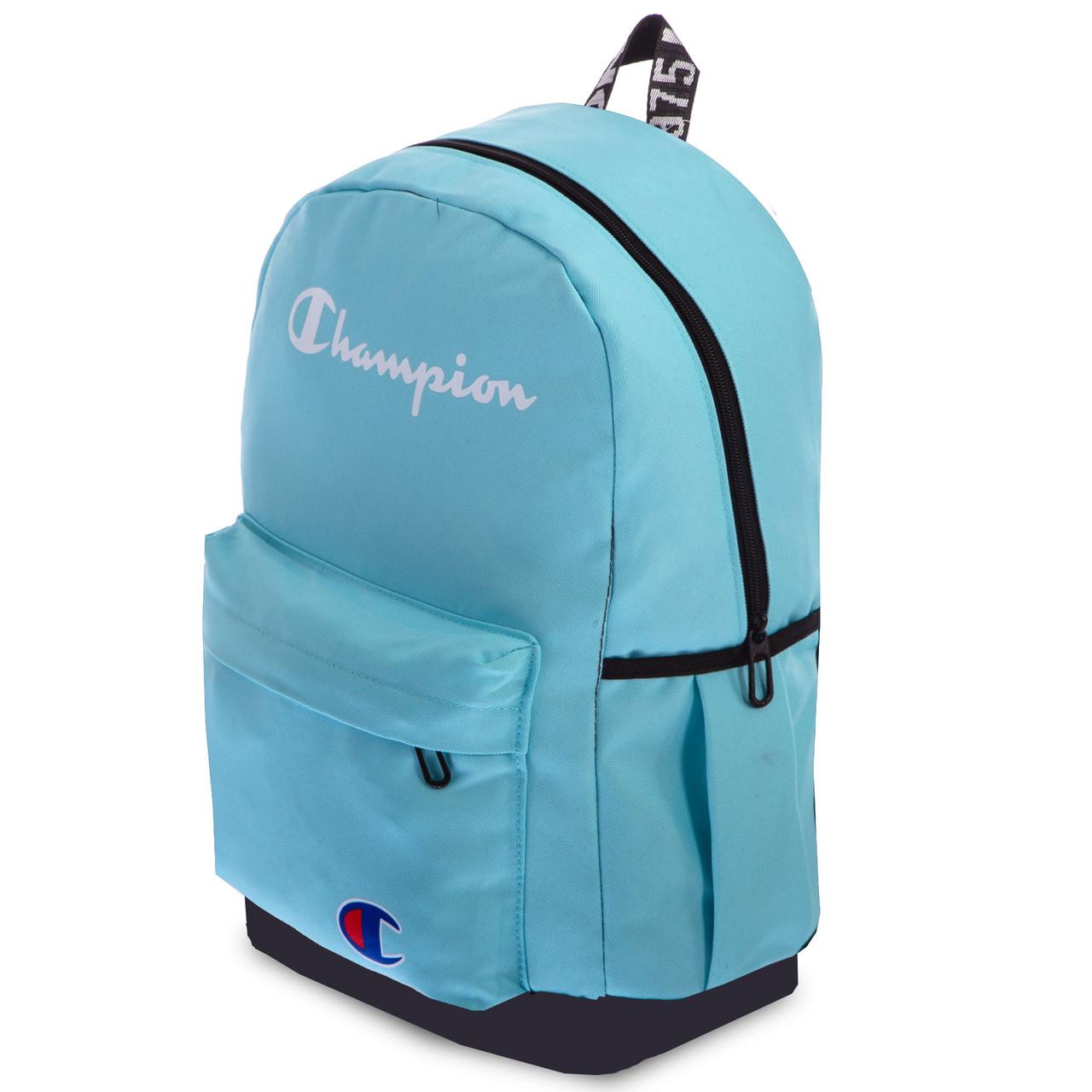 Рюкзак городской Champion (PL, 44x31x15см) Голубой PZ-205_1