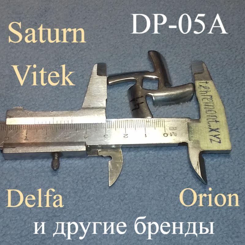Нож для мясорубки DP-05A (ширина47,2мм; ширина квадрата 8,3 мм)