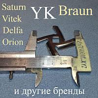 Нож для для мясорубки YK (ширина 46,3мм; ширина квадрата 8,4мм)