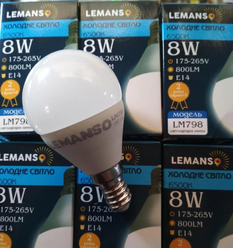 Светодиодная Лампа 8W Е14 шарик 4000K Lemanso LM798