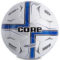 Мяч футбольный №5 PU ламин. CORE CHALLENGER CR-020