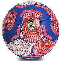 Мяч футбольный №5 Гриппи REAL MADRID FB-0689
