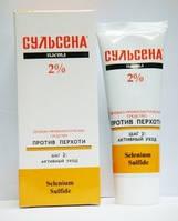 Сульсена Паста для волос против перхоти 2% 75мл