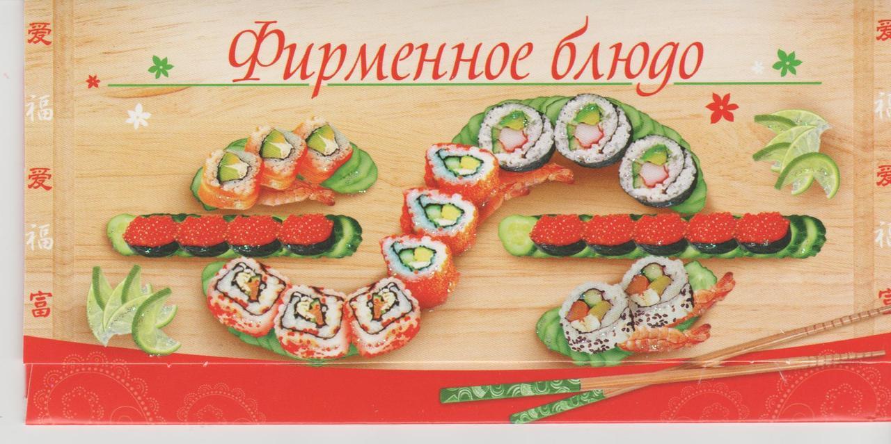 Упаковка поздравительных конвертов для денег - Юмор - 25шт АССОРТИ.