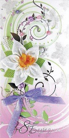 Упаковка поздравительных открыток ручной работы - С 8 Марта ФР - 5шт АССОРТИ.