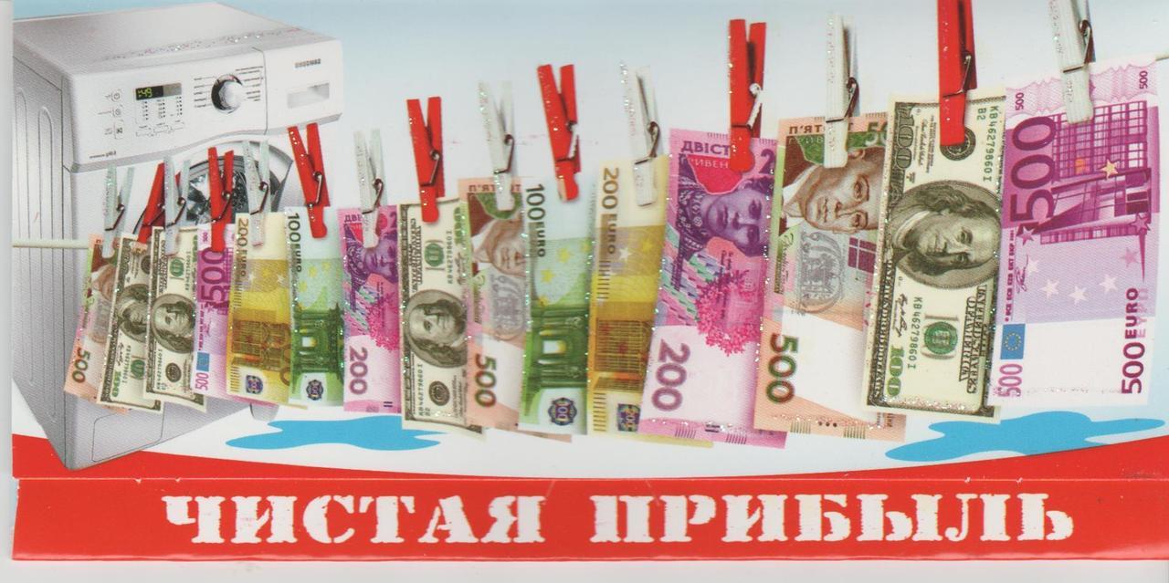 Упаковка поздравительных конвертов для денег - Юмор - 1000шт АССОРТИ.