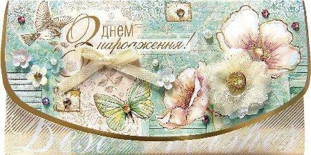 Упаковка поздравительных открыток ручной работы - З Днем Народження Жіночі - 5шт Ассорти, фото 2
