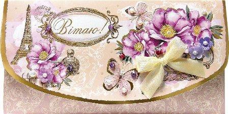 Упаковка поздравительных открыток ручной работы - Поздравляем Женские - 5шт Ассорти