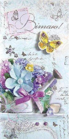Упаковка поздравительных открыток ручной работы - Поздравляю Женские - 5шт Ассорти, фото 2