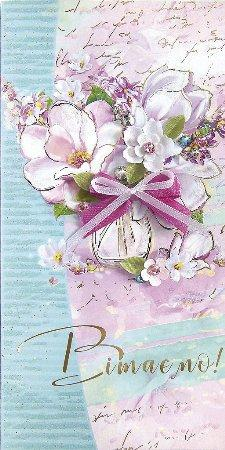 Упаковка поздравительных открыток ручной работы - Вітаємо Жіночі - 5шт Ассорти