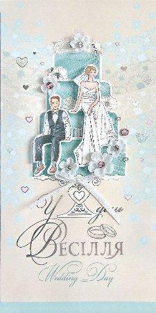 Упаковка поздравительных открыток ручной работы - У День Весілля - 5шт Ассорти, фото 2