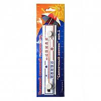 Термометр уличный оконный на липучке Солнечный зонт исп.2 25шт/уп SMA