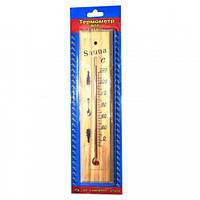 Термометр для сауны малый ТС-2 10шт/уп SMA
