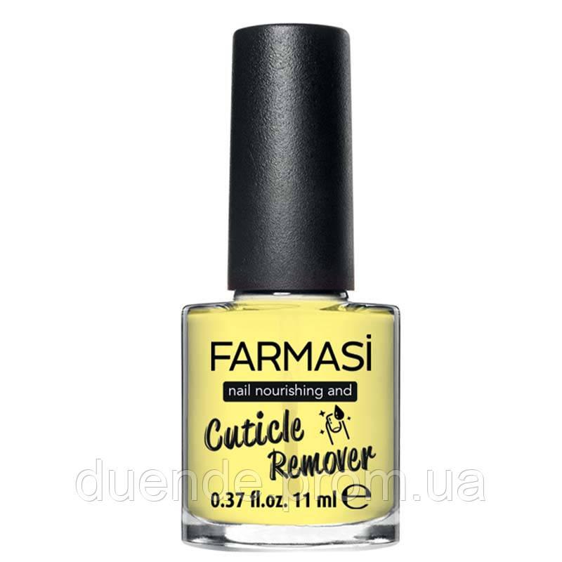 Средство для удаления кутикулы Farmasi пр-ва Турция 11 мл - 1,73 ББ / Far - 1304314