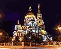 Картины по номерам 40×50 см. Благовещенский собор Харьков