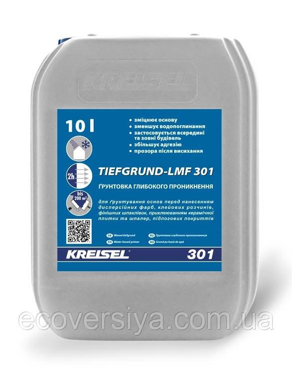 Грунтовка глубокого проникновения Kreisel 301 (Крайзель), 10 л
