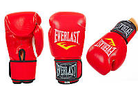 Перчатки боксерские PU на липучке Everlast (8-12oz) PZ-BO-3987