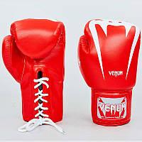 Перчатки боксерские PU на шнуровке Venum (8-12oz) PZ-BO-8350