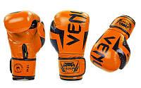 Перчатки боксерские кожаные на липучке Venum ELITE NEO (10-14oz) PZ-BO-5238