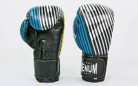 Перчатки боксерские кожаные на липучке Venum (10-12oz, синий-желтый-черный) PZ-MA-6737