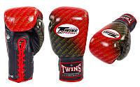 Перчатки боксерские кожаные на шнуровке Twins (12-16oz) PZ-FBGLL-TW1