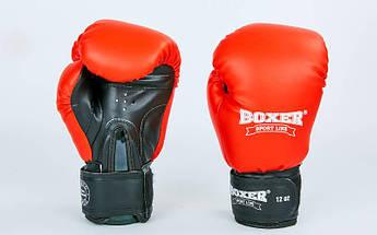 Перчатки боксерские Кожвинил на липучке Boxer Элит (10-16oz) PZ-2022