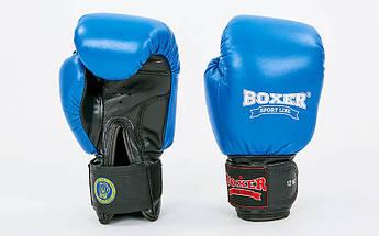 Перчатки боксерские профессиональные ФБУ Boxer кожаные Profi (10-12oz) PZ-2001